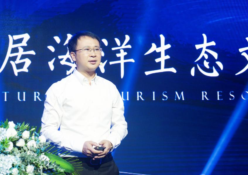 艾肯卓悦总经理刘峰应邀参加荆州海洋世界项目典礼