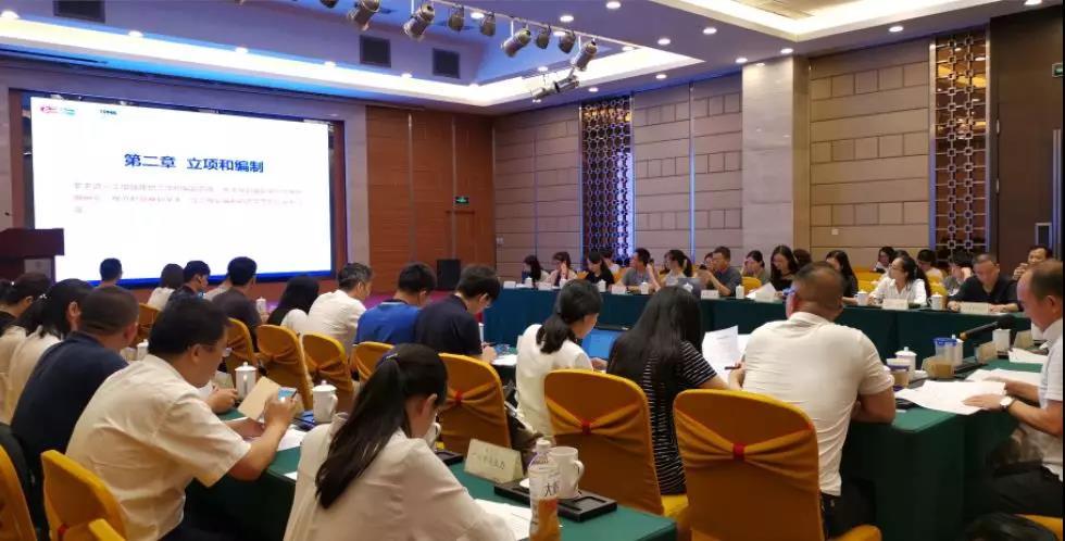 深圳艾肯应邀出席旅游规划设计单位座谈会
